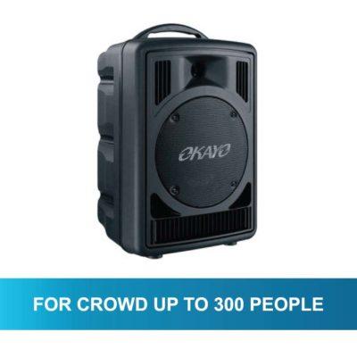 OKAYO-GPA750-Wireless-PA-System